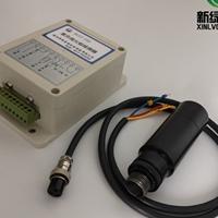燃控廠家供應XLZJ-102紫外線火焰監測器