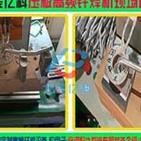 北辰亿科汽车空调铝管管路高频钎焊焊接设备