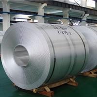 铝板厂家1060价格优惠