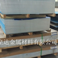 6063環保鋁合金板 鋁板加工折彎打孔氧化