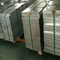Acp5080鋁板厚度公差多少