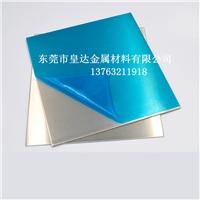 6061環保鋁合金板 5052 2024薄板中厚板