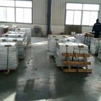 供應精鑄鋁板Acp5080S