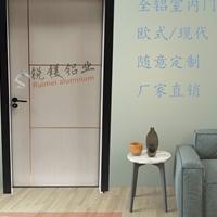 环保隔音房间门全铝室内门全铝家具定制