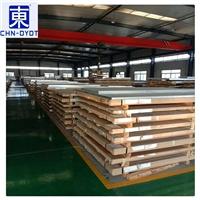 7075t6國產鋁板 al7075t6氧化鋁板