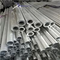 6061-T6铝管 周详铝毛细管 6063铝管