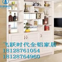 阳江成批出售全铝家具材料铝材