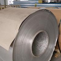 上海韻哲6181鋁卷生產廠家 批發 零切
