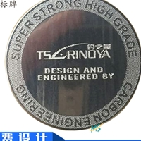 廠家定做漁具金屬標貼電鑄純鎳標貼