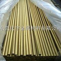 制笔用黄铜管竹节黄铜管101.2MM