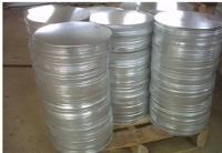 上海韵哲生产2A01工业铝圆片
