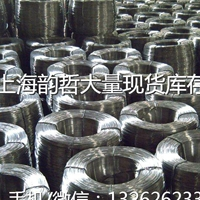 2117鋁線生產廠家 成批出售 零切