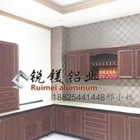 供应全铝橱柜全铝家具成品定制型材批发