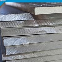 32厚鋁板2a12t651硬度