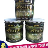 双组份环氧树脂防腐面漆供应商