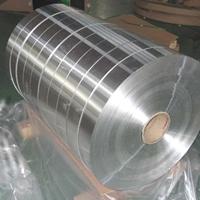 铝条  铝排生产厂家