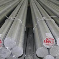 上海韵哲氧化A-g4mc铝棒