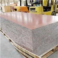 铝蜂窝板厂家定做蜂窝铝板价格,蜂窝板价格