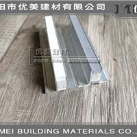 铝合金分割缝地面石材分割条生产