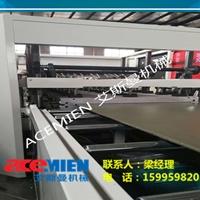 三層共擠塑料建筑模板生產線
