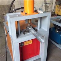 液壓沖孔機鋁液壓沖孔機 方管沖孔機