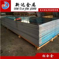 LD72A70铝合金 高强度锻铝 LD7