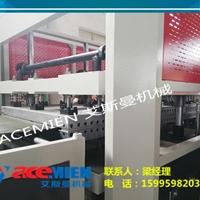 塑料建筑模板生产线 中空模板设备