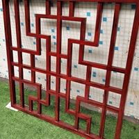 陕西太原中式铝艺窗花-木纹铝窗花