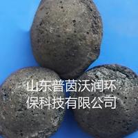 鐵碳填料 芬頓反應器的工作原理及特點