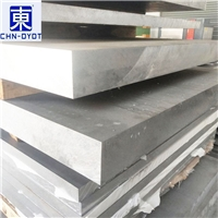 工业纯铝1070 1070铝合金规格齐全
