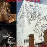 2.5mm冲孔铝板白色烤漆铝单板幕墙定制厂家