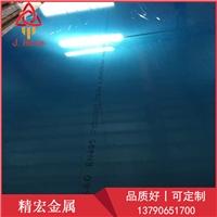 供应1060-O态纯铝板无硬度氧化O态板