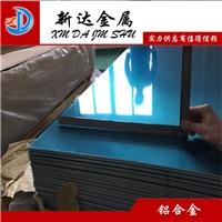 7049A超硬鋁板 7049A航空鋁材