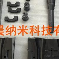 精密注塑模具PVD納米涂層表面涂層加工