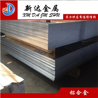 5252铝板 西南铝5252铝板
