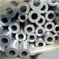 6061 6063铝管 铝合金管 薄厚铝管无缝铝管