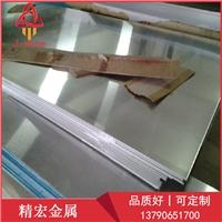 直销2mm-200mm厚1060铝板1060-O态铝板