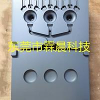 沖壓模具表面涂層處理