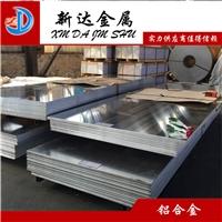 厂家直销7179铝板 供应7179超硬铝