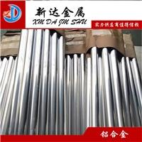 2219高強度超硬鋁棒 2219航空鋁棒