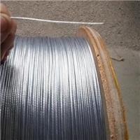 玻璃棉專用塑封鋼絲繩供應商