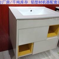 欧式全铝浴室柜中式全铝衣柜移门推拉门铝材