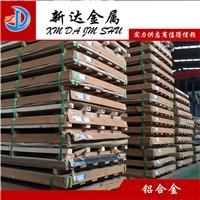 供应7175-T74铝合金 7175超硬铝板