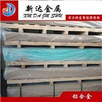 直销2324铝板 供应2324超平板铝