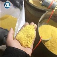 氯化铝 安禄聚合氯化铝 絮凝快 处理量大