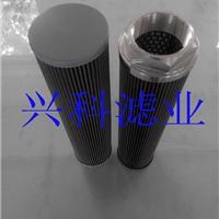 2392除塵濾芯濾筒價格廠家供應興科