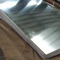 上海韻哲鋁材批發Alznmgcu0.5超寬鋁板