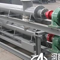 化工粉料专用螺旋称重给料机生产厂家直销