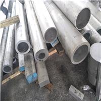 硬质铝管100518010空心挤压铝合金管