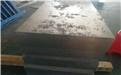 7075鋁板的價格 7075鋁棒生產廠家